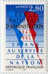 Ecole Nationale d'Administration (1945-1995), 50 ans au service de la nation